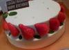 060512_cake