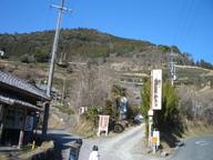 070203_syokuji