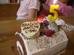 080512_cake