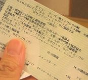 080922_ticket01