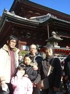 090111_itabasi