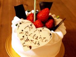 120210_cake